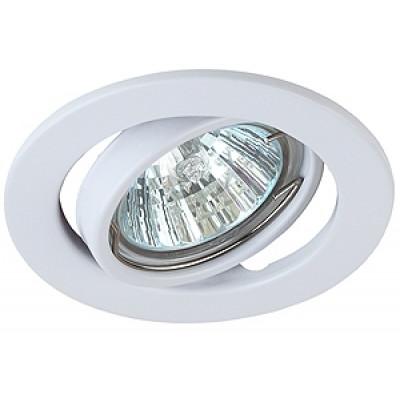Светильник поворотный ЭРА DL98 белый MR 16