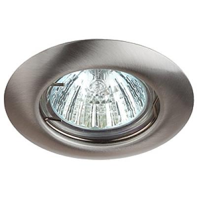 Светильник ЭРА DL97 никель MR 16
