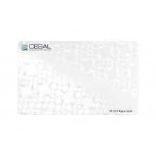 Рейка Cesal s150 3-4 м Стандарт 532 Кристалл Cesal Art