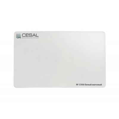 Вставка Cesal 25 мм, 3-4 м белая матовая Профи