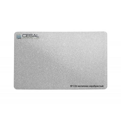 Рейка Cesal s100-150 3-4 м Стандарт С02 Металлик серебристый