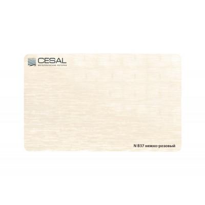 Рейка Cesal s100-150 3-4 м Стандарт B37 Нежно-розовый