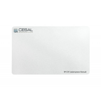 Рейка Cesal s100, 3-4 м жемчужно-белая Профи