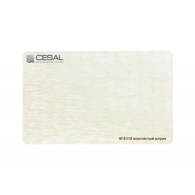 Рейка Cesal s100-150 3-4 м Стандарт B318 Золотистый штрих